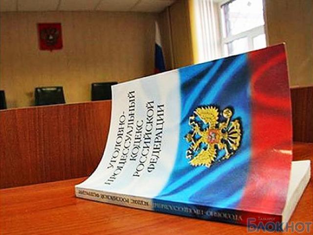Официальный сайт прокуратуры благодарненского района